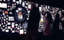 MOMU TOUCH WALL